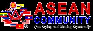 การพัฒนาองค์กรการค้าสู่ความร่วมมือในอาเซียน